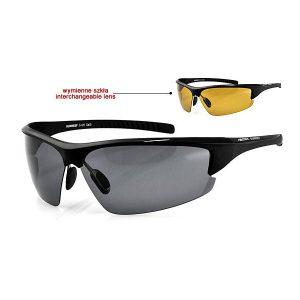 Okulary Arctica Sunreef S-123 + dodatkowe soczewki najtaniej
