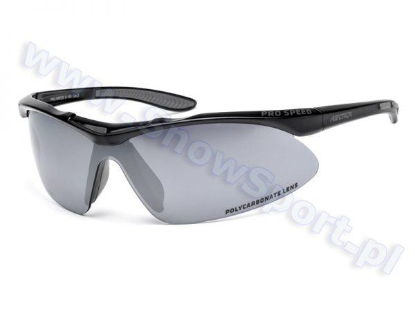 Okulary Arctica PRO SPEED S-195 najtaniej